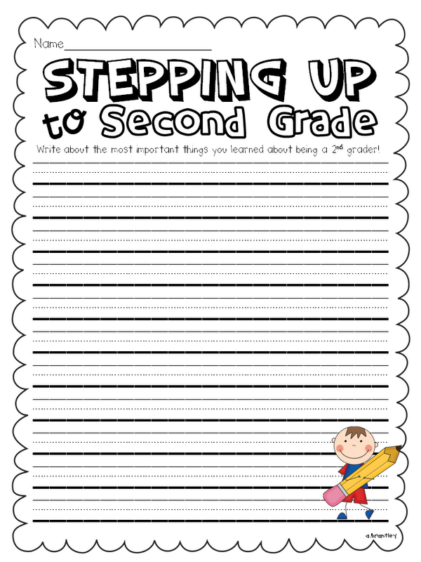 End Of The Year Printables | ... for First Grade: Step Up ...