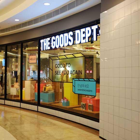 f83e082a99a Tulisan at The Goods Dept. Lotte The Goods Dept Lotte Shopping Avenue Level  1 Unit 1F  18-19 Jl. Prof. Dr. Satrio Kav. 3-5 Karet