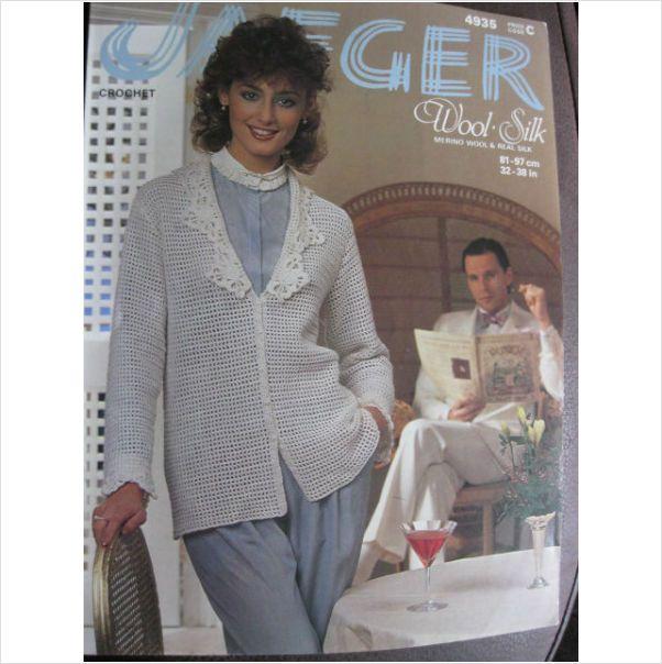 "Jaeger crochet pattern 4935 ladies cardigan Bust 32"" - 38"""