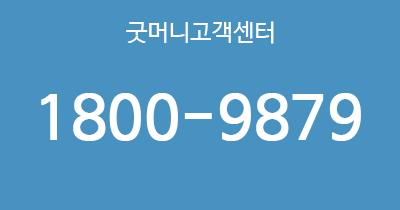 소액결제현금 소액결제현금화 업계 1위.GOODMONEY 굿머니 업계 1위 ☏ 1800-9879
