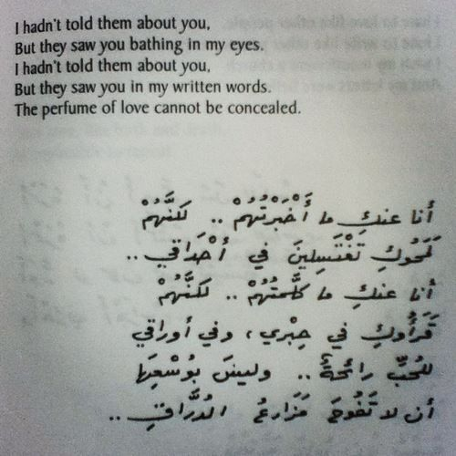 Arabic love poems....so beautiful....they take your breath ...