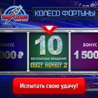 казино моментальные выплаты онлайн