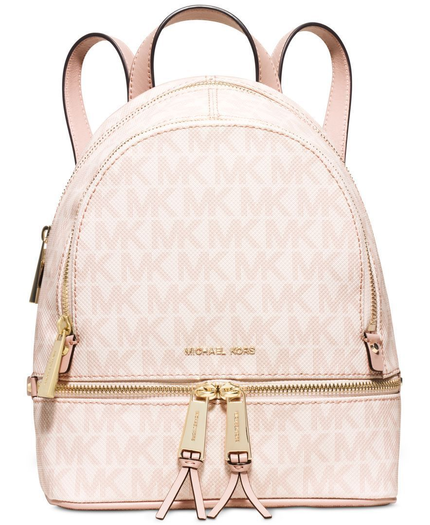 21b364061ba0 Michael Kors Rhea Extra Small Leather Backpack
