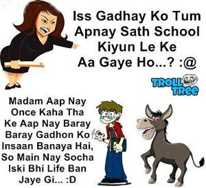 Very Funny Jokes Of Teacher And Student Trolltree Funny School Jokes Funny Jokes In Hindi Jokes In Hindi
