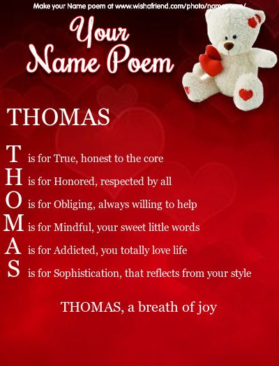 Acrostic Name Poem Acrostic Poem For Your Name Thomas A Breath Of Joy T Is For True Honest To The Core H Is For Honored Acrostic Poems Peaceful Words