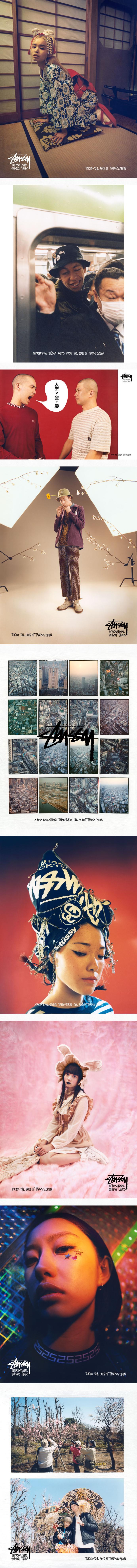 Tokyo – Stüssy Fall 2015 by Tyrone Lebon