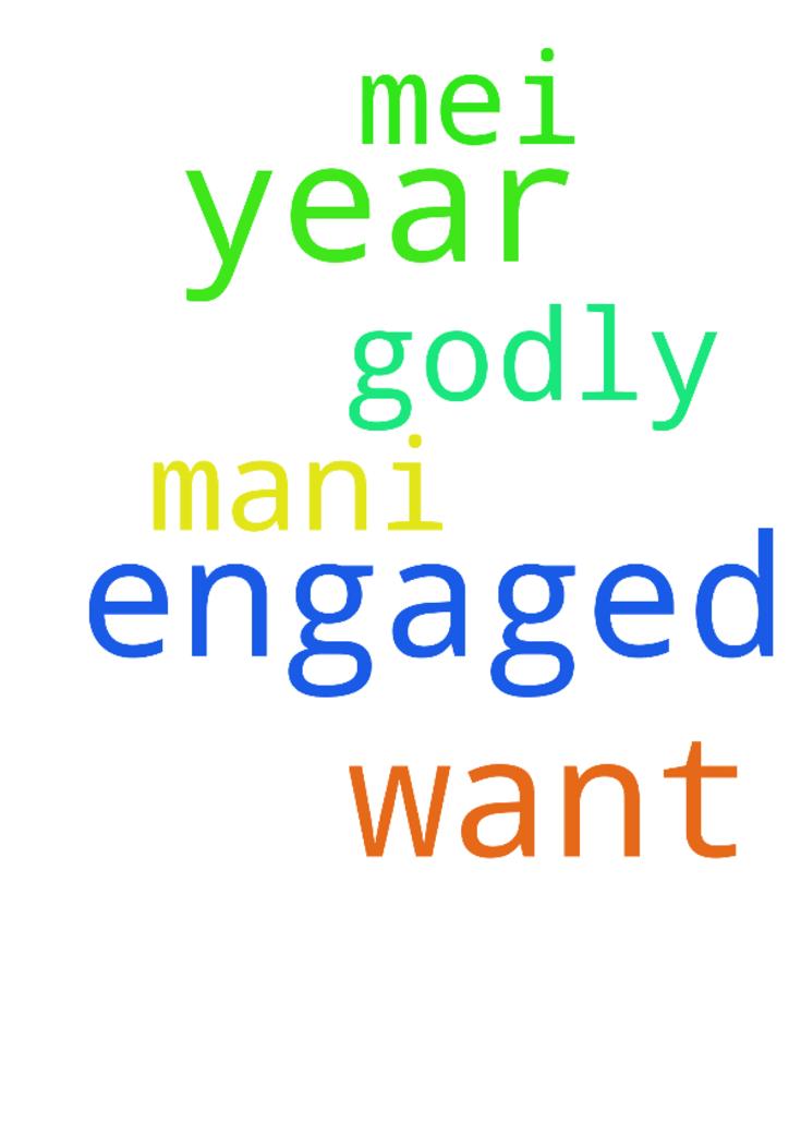 Prayer to get engaged