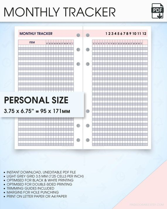 Monthly tracker filofax personal size planner inserts printable - comparison grid template
