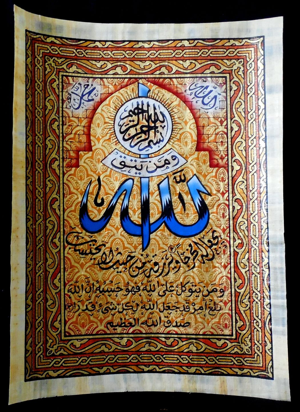 Reliance Islamic Calligraphy Papyrus Painting In Love