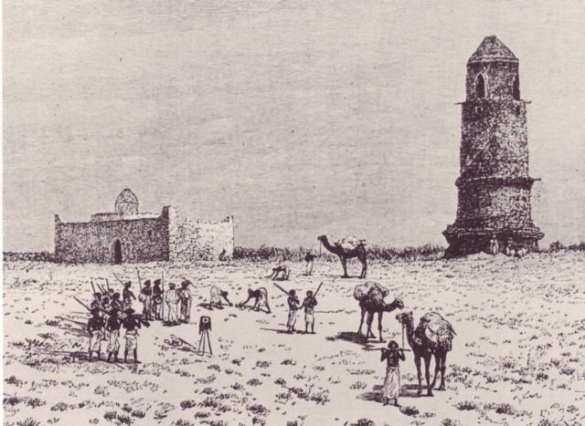 Somalia: The Untold History 1941-1969 by Mohamed Trunji, Looh ...