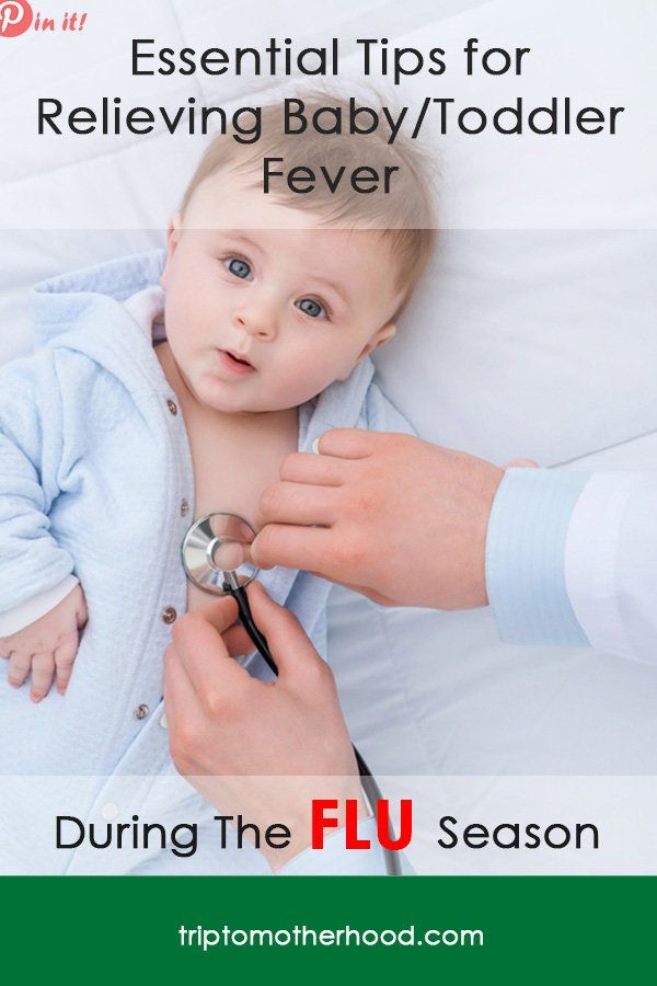 what to do when baby has fever after shots
