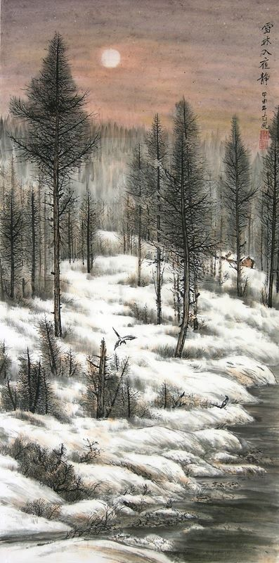 By Song Lin Chinese Painting Oriental Artwork Nature Paintings Chinese Painting