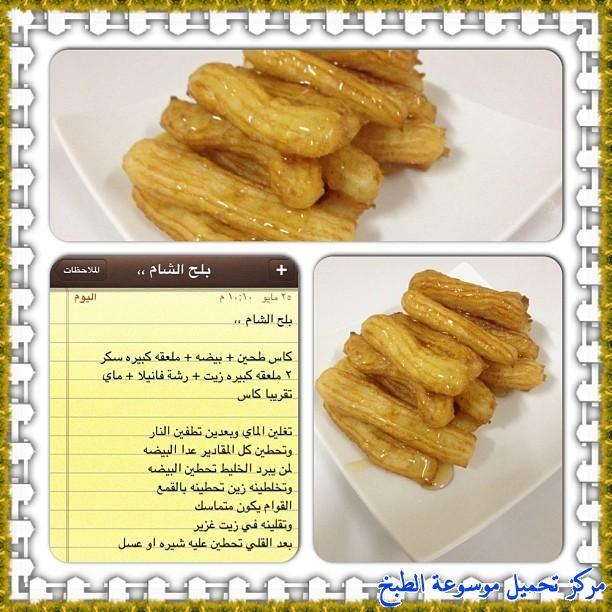 بلح الشام مقرمش ولذيذ بالصور Cooking Recipes Food Online Food