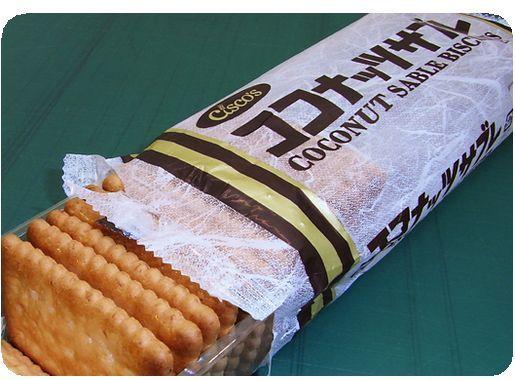 不動のココナッツサブレ ココナッツ サブレ お菓子