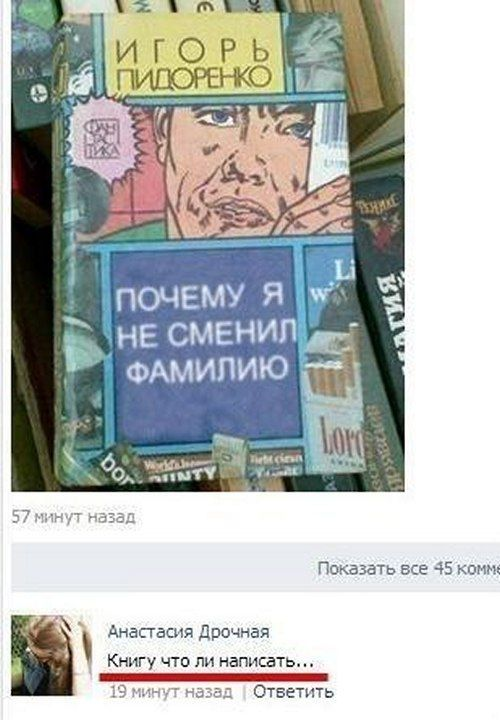 http://s00.yaplakal.com/pics/pics_original/8/6/7/2746768.jpg