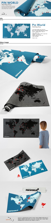 [NEW ME 핫트랙스] [palomar] Pin world map