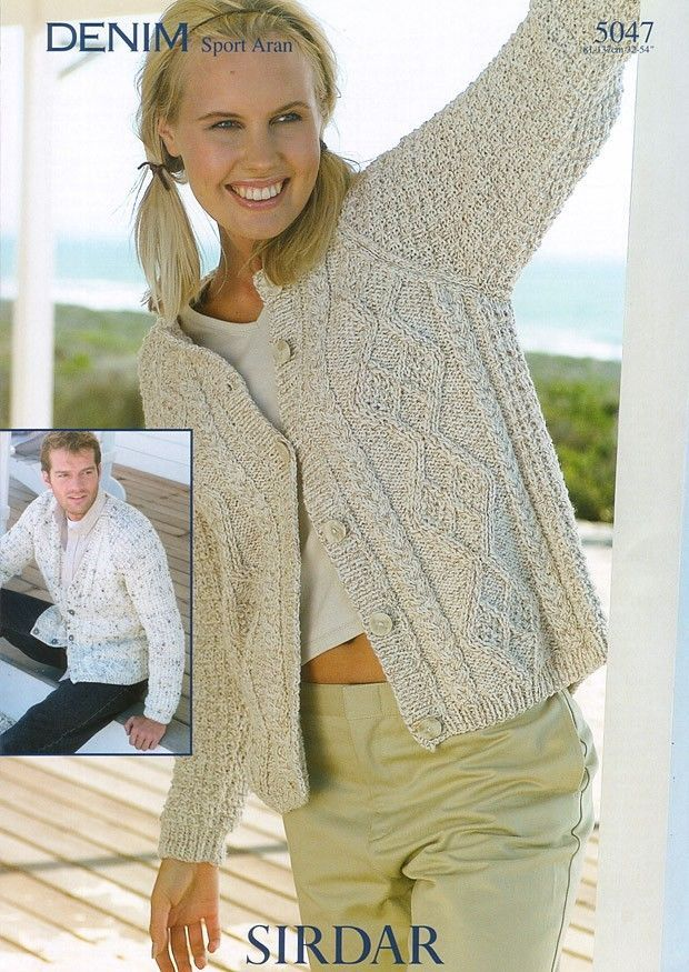 Sirdar Denim Sport Aran Ladies Mens Knitting Pattern 5047 ...
