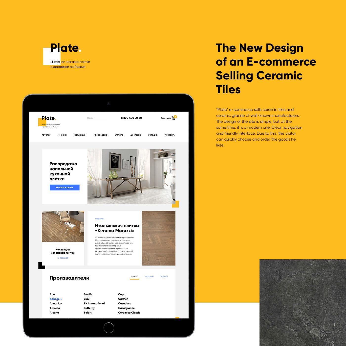 "Plate"" e-commerce sells ceramic tiles and ceramic granite of well ..."