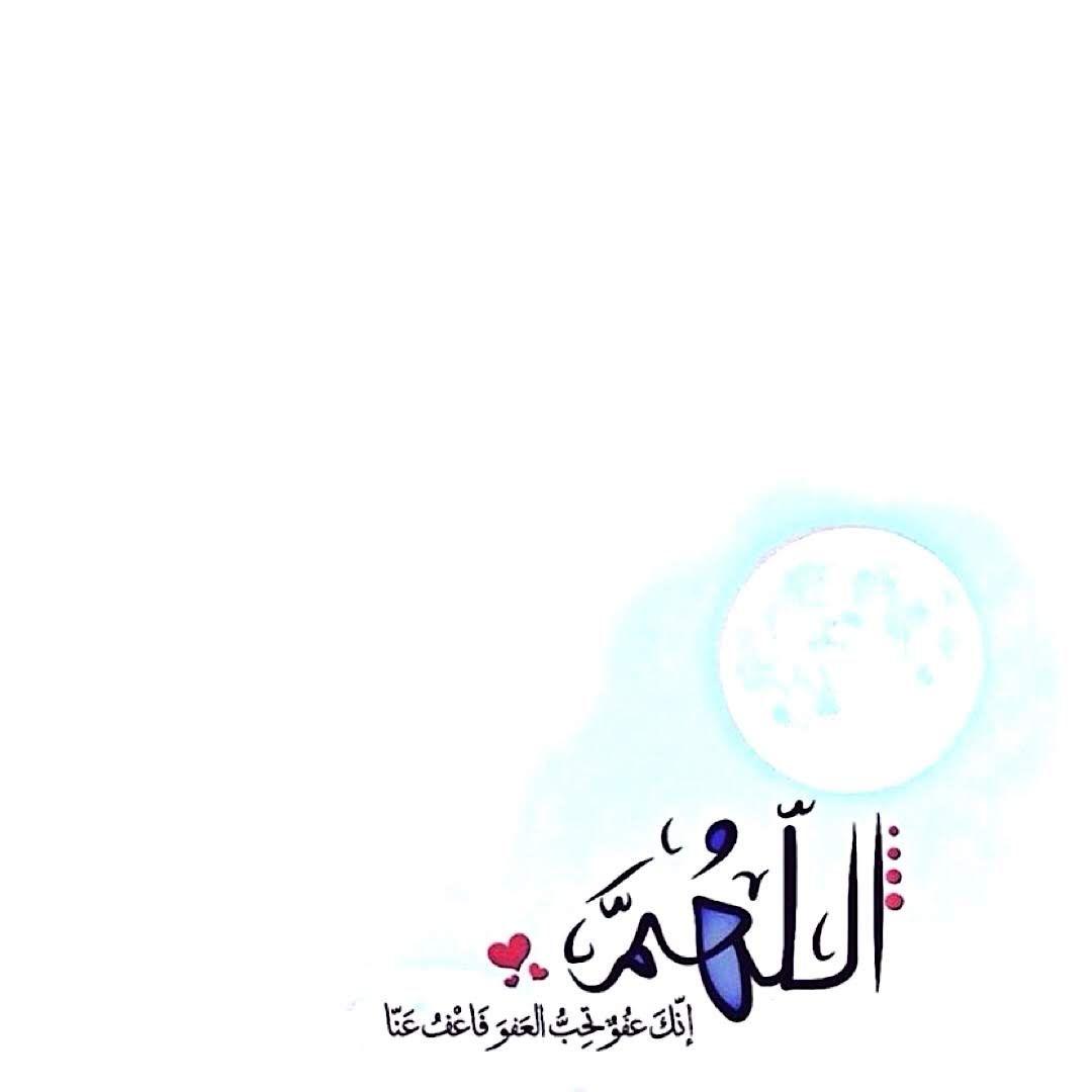 أوراق عمل قص وتلصيق متنوعة للحروف العربية 115 صفحة Word Search Puzzle Words Map