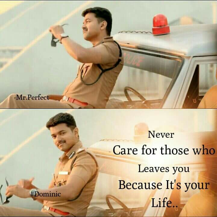 Any images with quotes about life in tamil movie