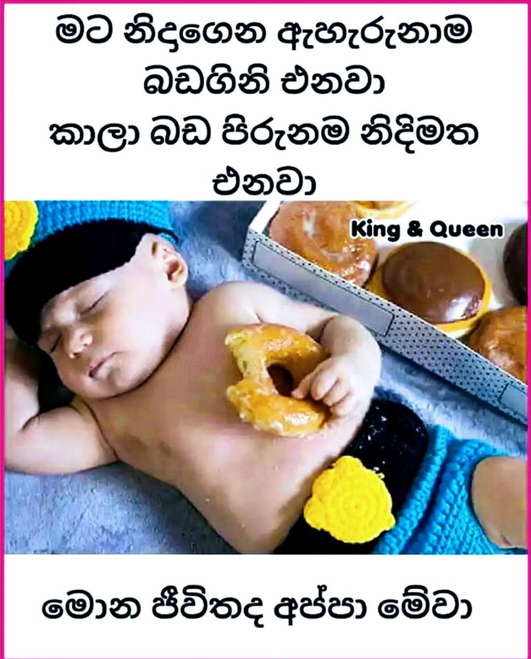 Pin By Fathi Nuuh On Lankan Memes Jokes Quotes Friends Quotes Funny Best Friend Quotes Funny