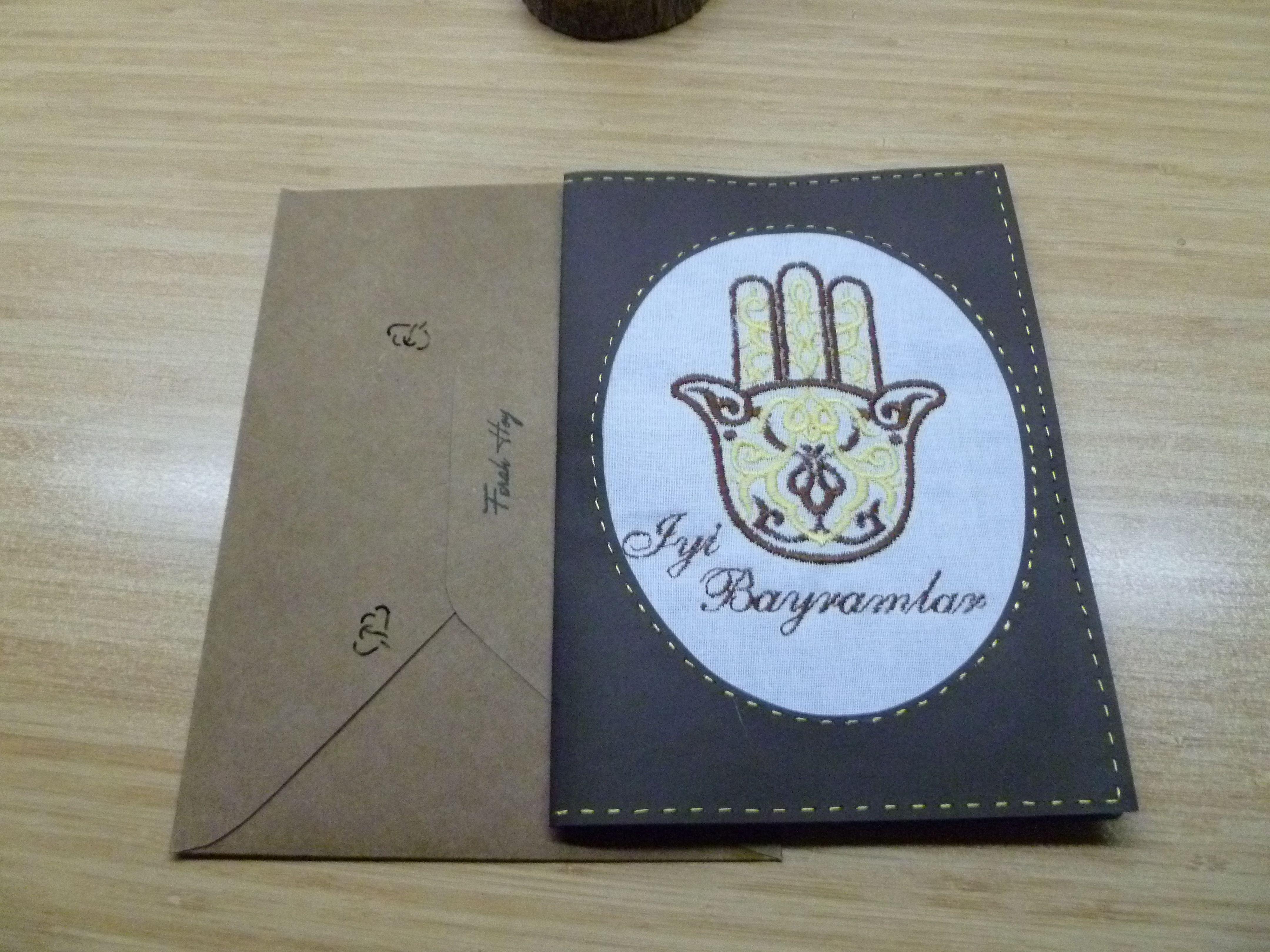 Открытка для паспорта
