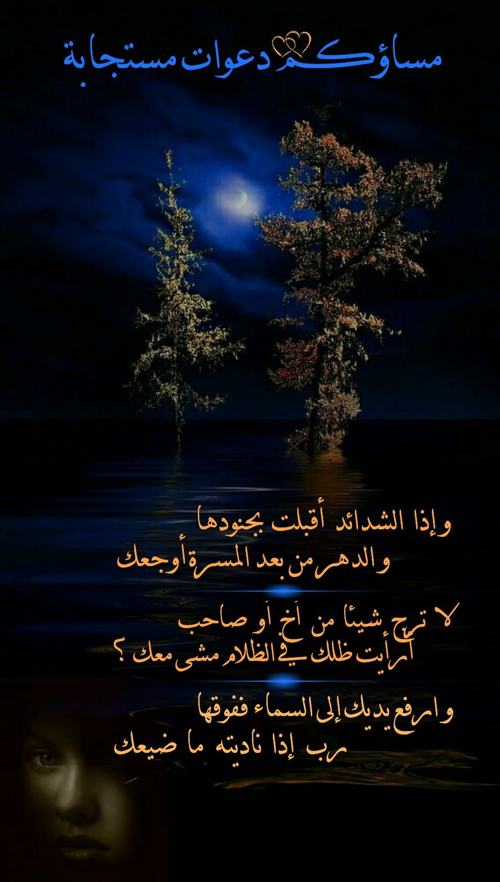 Pin By Eme Mahmoud On صباحيات و مسائيات Good Morning Images Good Morning Messages Morning Images