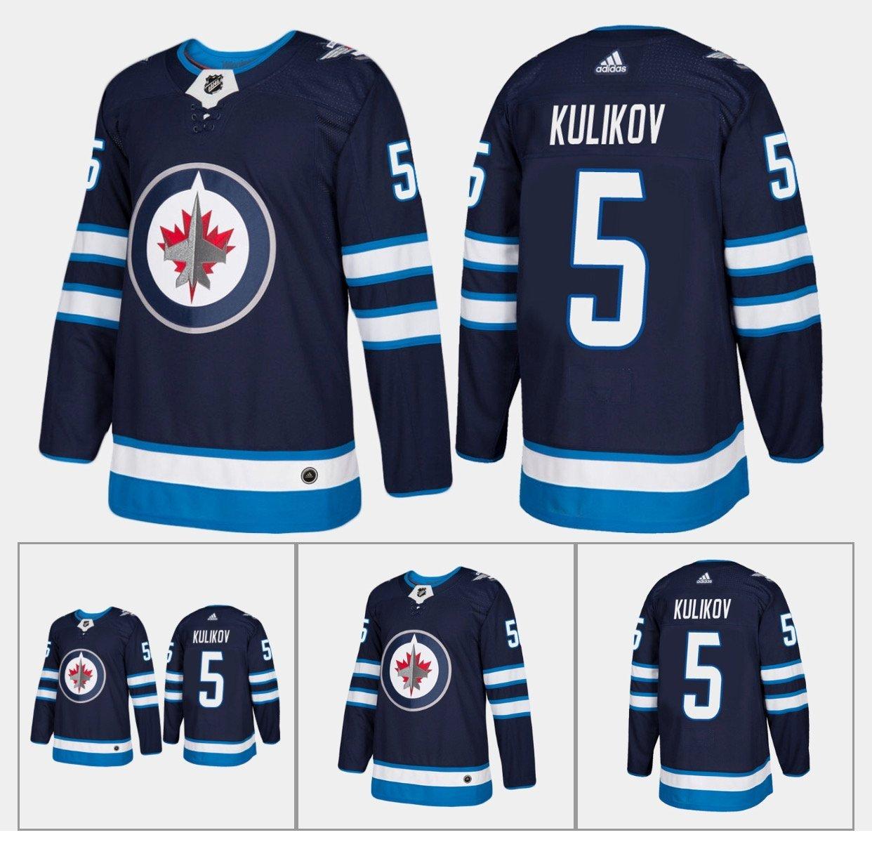 online retailer 33346 cebcf Winnipeg Jets Premier Adidas NHL Home & Road Jerseys ...