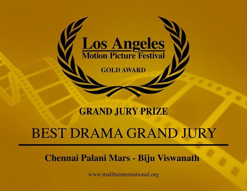 2 இன்டர்நேஷனல் ஃபிலிம் ஃபெஸ்டிவல் விருதுகளை தட்டிக் கொண்டு வந்த சென்னை பழனி மார்ஸ்