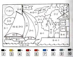 Картинки по запросу математические раскраски 1 класс в ...