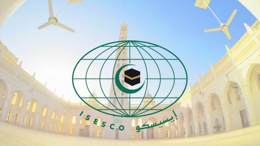الإيسيسكو تطالب بإيفاد لجنة فنية لمساعدة اليمن في تأهيل التراث الثقافي Grounds Travel Ferris Wheel