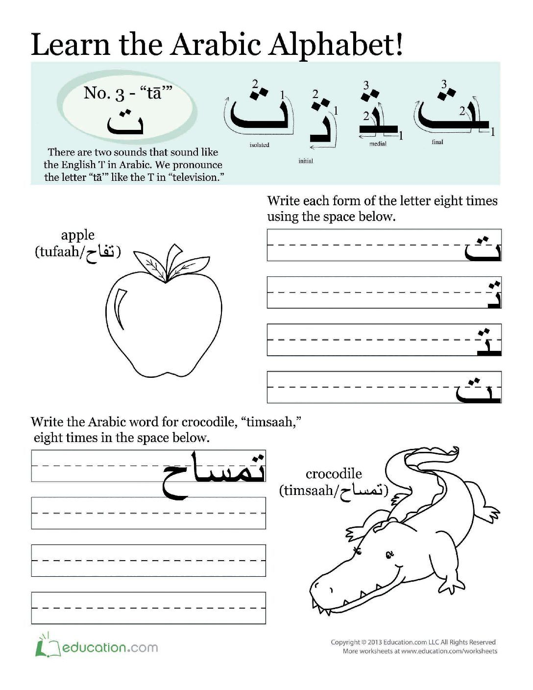 Learning Tool Writing Worksheets Advanced
