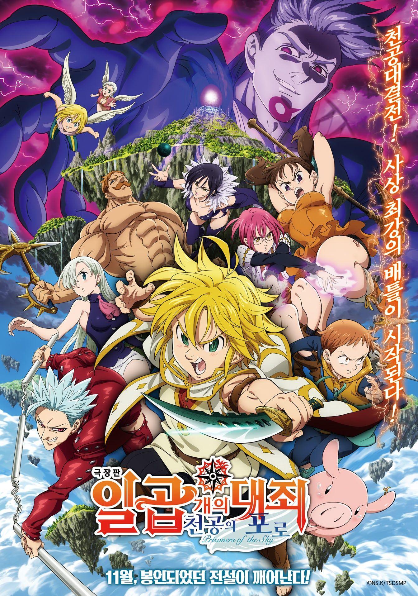 Assistir Nanatsu No Taizai Prisioneiros Do Ceu Dublado Hd Online Gratis Seven Deadly Sins Anime Nanatsu No Taizai Manga Nanatsu
