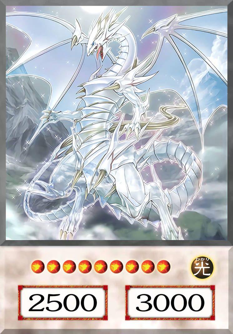 BlueEyes Spirit Dragon (Anime) by HolyCrapWhiteDragon