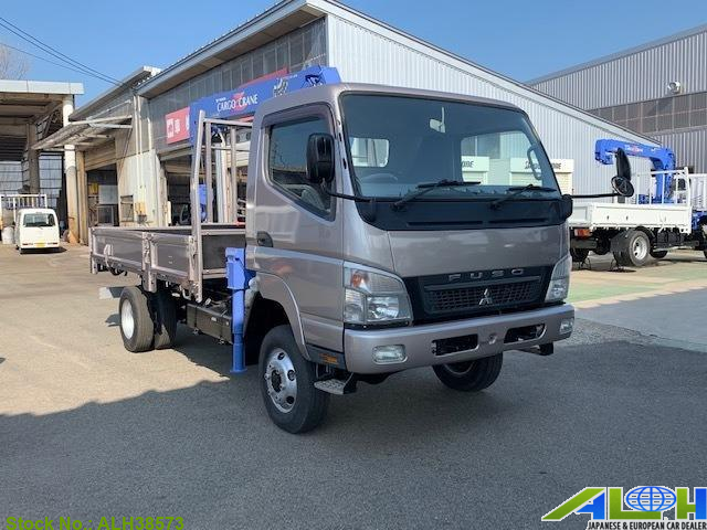 12900 Japan Used 2008 Mitsubishi Fuso Canter Truck Truck For Sale Auto Link Holdings Llc 2020