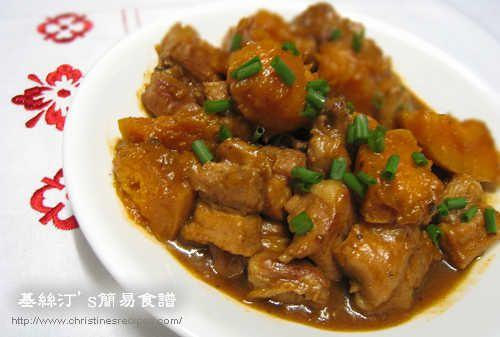 南瓜炆排骨 【好滋味又簡便】Braised Pork Ribs with Pumpkin | Cooking recipes. Braised pork ribs. Cantonese food