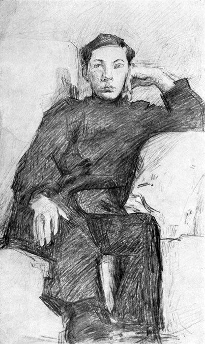 90. М. Врубель. Портрет молодого человека. Графитный ...