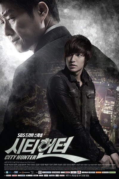 City Hunter Korean Drama 2011 City Hunter Korean Drama Watch Korean Drama