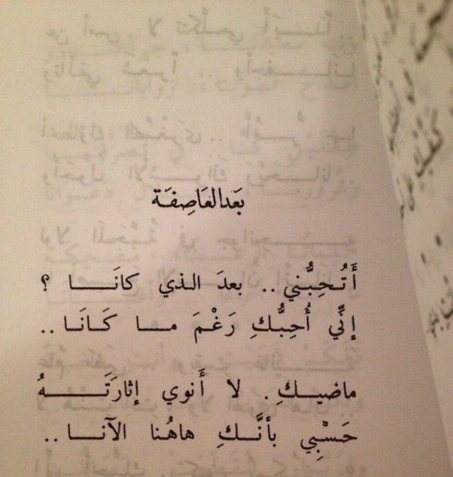 كلمات راقت لي Sheet Music Islam Hadith Music