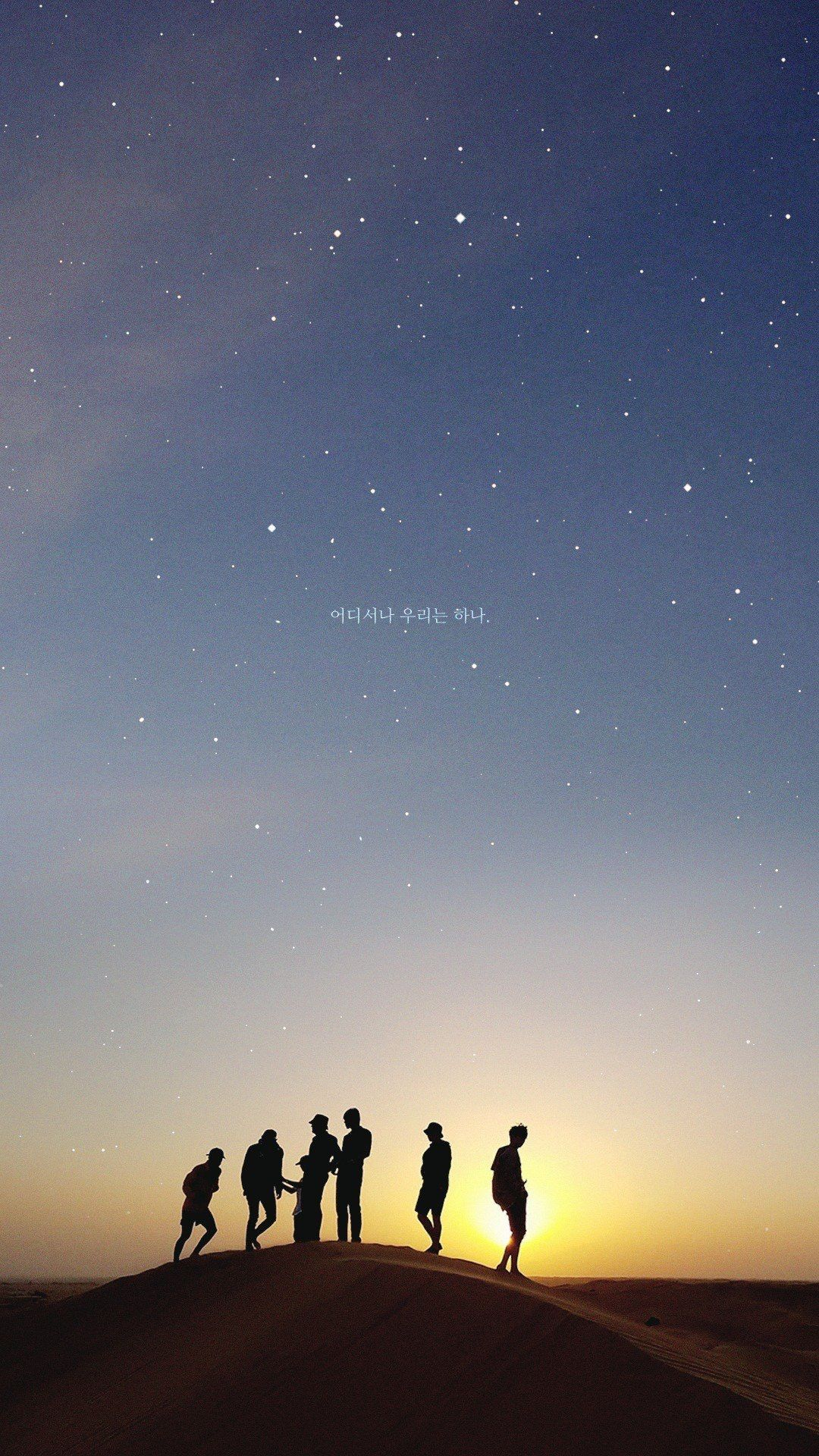 Lockscreen EXO ♡