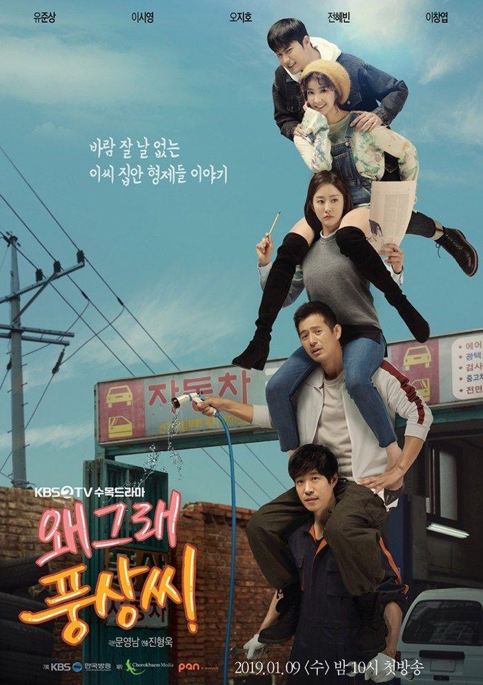 Liver or Die (Korean Drama) 2019 Korean drama list