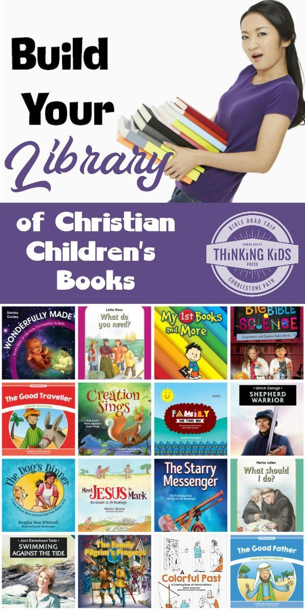 Photo of Build Your Library of Rockin' Christian Children's Books