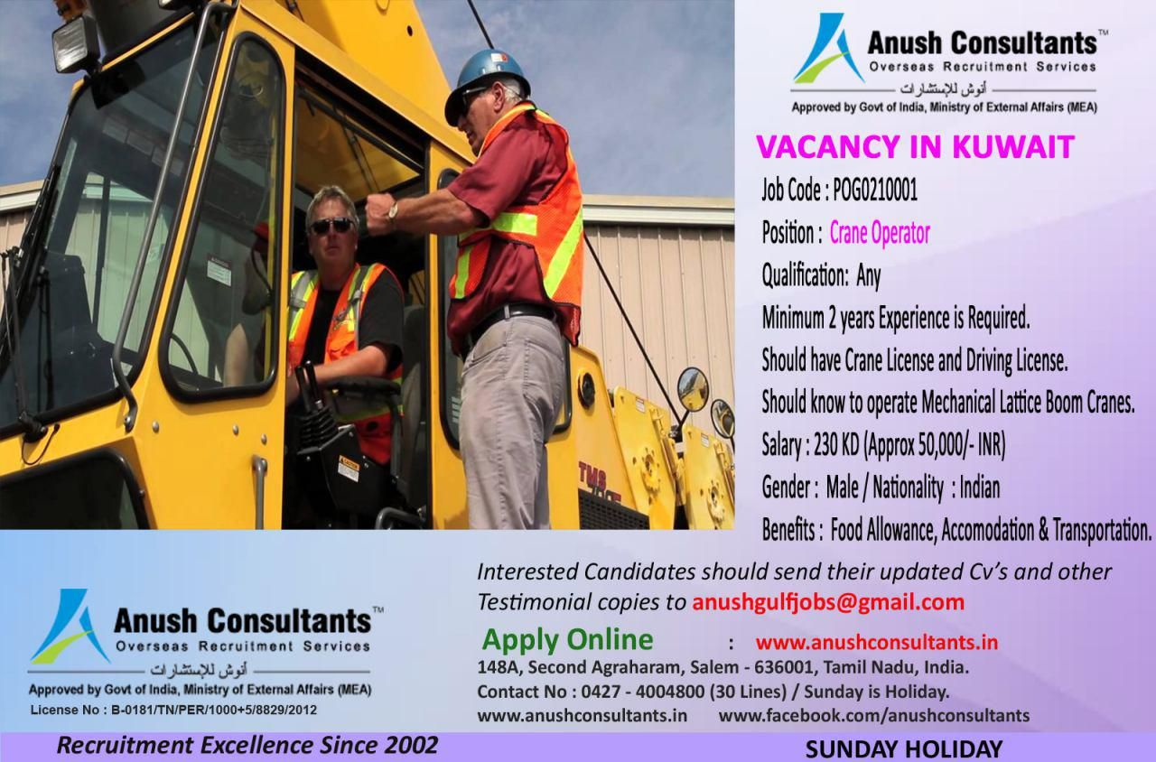 Required Crane Operator For Kuwait Salary 230 Kd 50 000 Inr