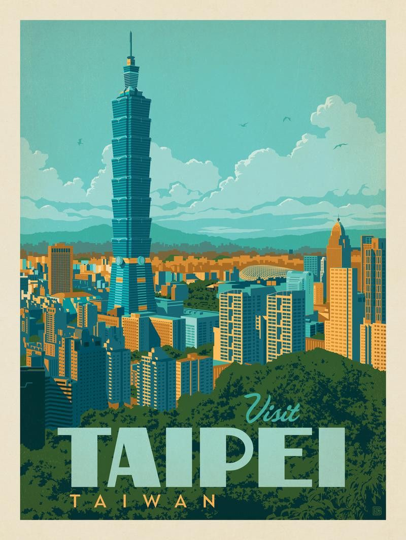 Anderson Design Group World Travel Taiwan Taipei Travel Posters Taipei Travel Retro Travel Poster