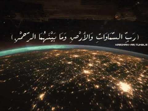 سورة النبأ عبدالودود حنيف جزء عم Quran Top Videos Allah Movie Posters