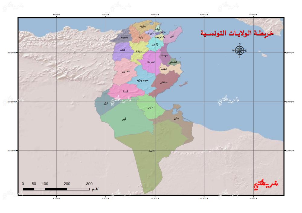 Pin By Ecole Elmaarifa On Hend Map Screenshot Map