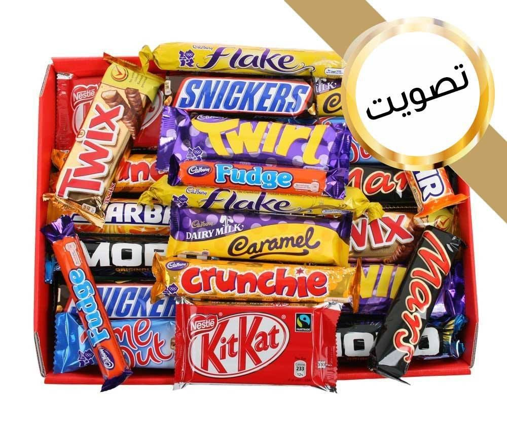 تصويت افضل نوع لوائح الشوكولاتة موقع ضجة Chocolate Hampers Chocolate Delivery Online Chocolate