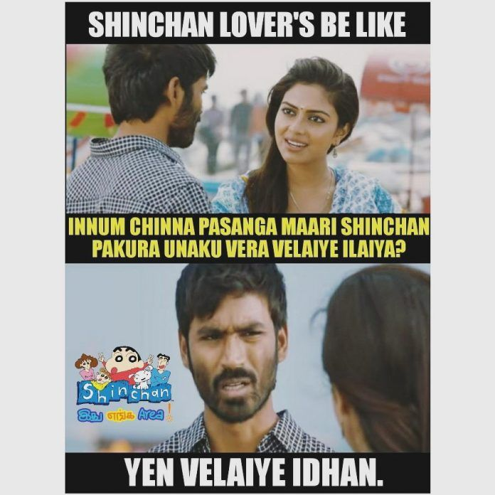 Funny Shinchan Tamil Memes Collection