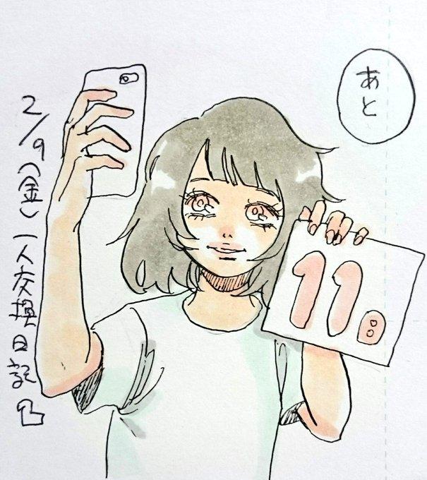 永田 カビ