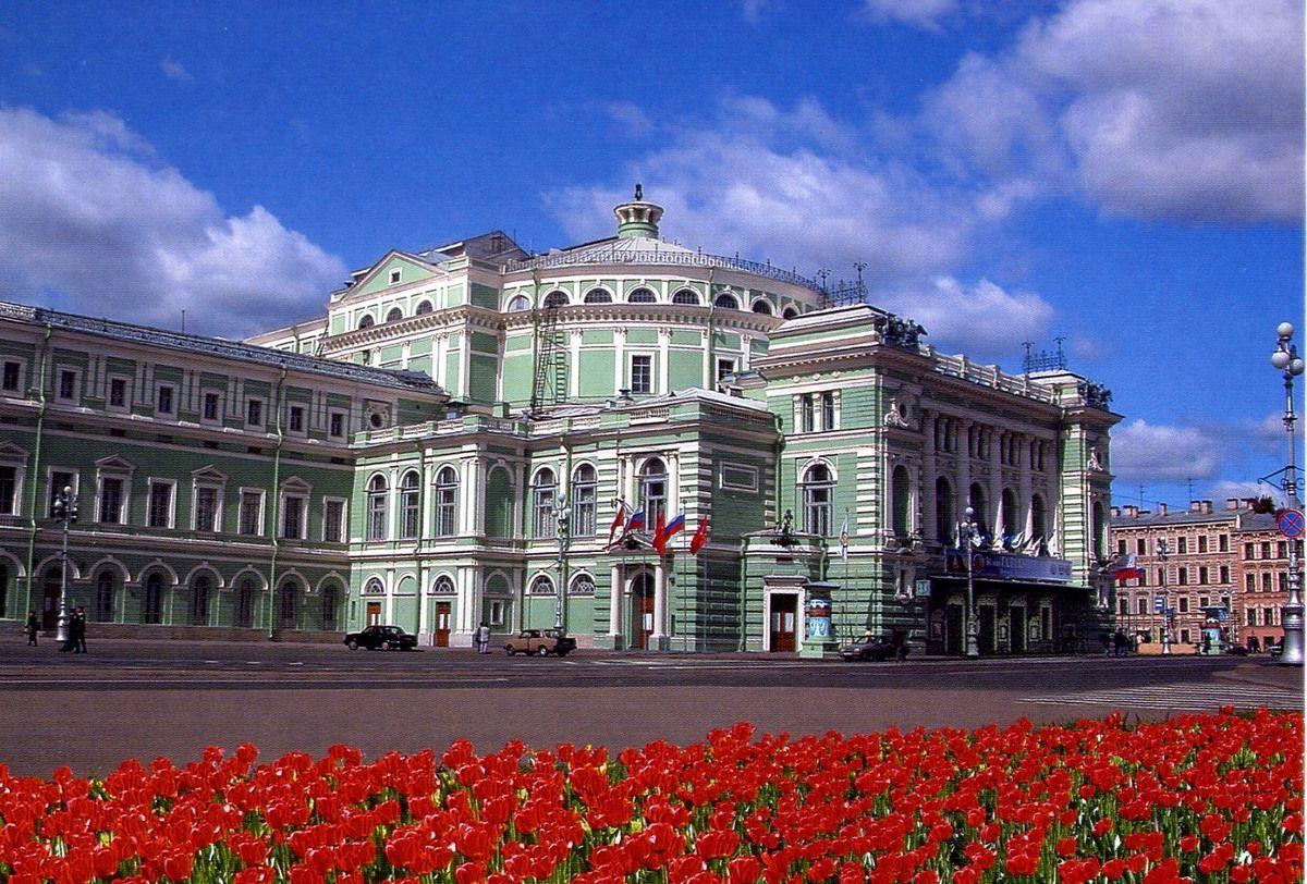 Mariinsky Theatre, St Petersburg http://www.mariinsky.ru/en